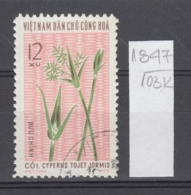 103K1847 / 1974 - Michel Nr. 772 Used ( O ) Cyperus Tojet Jormis - Textile Plants , North Vietnam Viet Nam - Vietnam