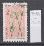 103K1848 / 1974 - Michel Nr. 772 Used ( O ) Cyperus Tojet Jormis - Textile Plants , North Vietnam Viet Nam - Vietnam