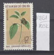 103K1851 / 1974 - Michel Nr. 771 Used ( O ) Corchorus Capsularis - Textile Plants , North Vietnam Viet Nam - Vietnam