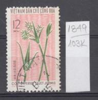 103K1849 / 1974 - Michel Nr. 772 Used ( O ) Cyperus Tojet Jormis - Textile Plants , North Vietnam Viet Nam - Vietnam