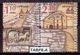 BULGARIA - 2020 - Europa CEPT - Ancient Postal Routes - Set** - Bulgarie