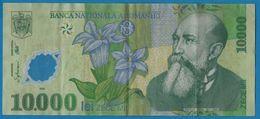 ROMANIA 10000 LEI 2001 # 001B0909104 P# 112b Polymer - Rumänien