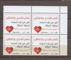 New Issue 2020 Medical Care Block 4 MNH Lebanon Stamp Coronavirus, Liban Libanon - Líbano