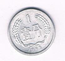 1 FEN 1985   CHINA /5219/ - China