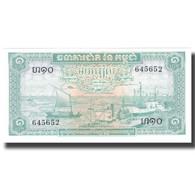 Billet, Cambodge, 1 Riel, UNDATED (1956-75), KM:4a, NEUF - Cambodge