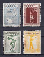 PERU 1957, Mi# 547-550, CV €24, Olympics Melbourne, MNH - Estate 1956: Melbourne