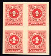 1895 Portomarken Ungezähnte Serie Im 4er Block Ohne Gummi (MI Nr. 1-8u) - Montenegro