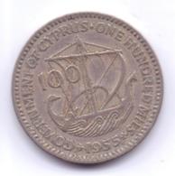 CYPRUS 1955: 100 Mils, KM 37 - Chipre