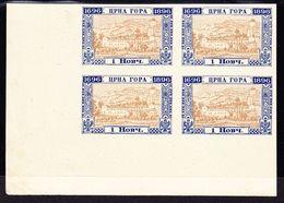 1896 Serie Von 12 Wert Im Ungezähnten Bogenrand, 4er Block Ohne Gummi (MI Nr. 22 - 33u). - Montenegro