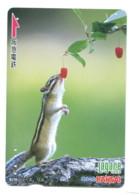 Japon - Lagare Card : Petit Rongeur - Bahn