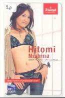 Télécarte Japan EROTIQUE (20) TRIUMPH  Sexy Lingerie Femme * EROTIC Phonecard  EROTIK - EROTIEK  BIKINI BATHCLOTHES - Mode