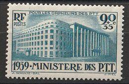 * Timbre France Ministère Des PTT De 1939 Yvert 424 Neuf * Cote 22 € - France