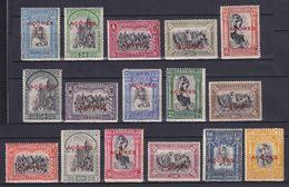 PORTUGAL AZORES 1928, Mi# 291-306, CV €28, Art, MH - Açores