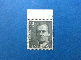 1981 SPAGNA ESPANA JUAN CARLOS 200 PTA FRANCOBOLLO USATO STAMP USED - 1981-90 Oblitérés