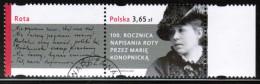 PL 2008 MI 4399 USED - 1944-.... Republic