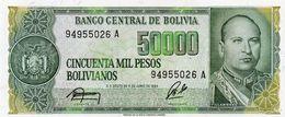 BOLIVIA 50000 PESOS BOLIVIANOS 1984  P-170a2  UNC - Bolivien
