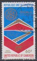 CAMEROUN - Timbre PA N°268 Oblitéré - Cameroon (1960-...)