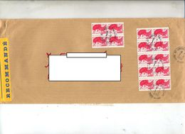 Lettre Recommandée Limoges Sur Bloc Gandon - Marcophilie (Lettres)