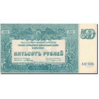 Billet, Russie, 500 Rubles, 1920, 1920, KM:S434, TB - Ukraine