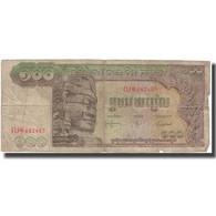Billet, Cambodge, 100 Riels, KM:8b, AB - Cambodge