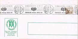 36869. Carta MALAGA 1978. Roidillo Especial Congreso OPTICA Y OPTOMETRIA En Torremolinos - 1931-Aujourd'hui: II. République - ....Juan Carlos I