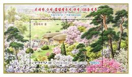 Perf Souvenir Sheet: North Korea 2020 108th Birthday Of Comrade Kim Il Sung - Korea (Nord-)