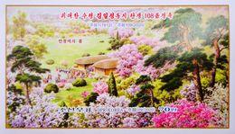 Imperf Souvenir Sheet: North Korea 2020 108th Birthday Of Comrade Kim Il Sung - Korea (Nord-)