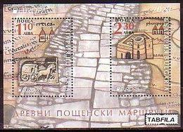 BULGARIA - 2020 - Europa CEPT - Ancient Postal Routes  - S/S MNH - Bulgarie