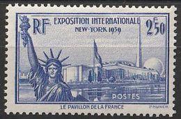 Timbre France Exposition Internationale De New York Yvert 458 De 1940 Neuf * Cote 11 € - France