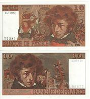 FRANCIA   10 Francs  P150b  Date  3-7-1975  UNC   ( Louis Hector Berlioz ) - 1962-1997 ''Francs''