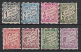 Alexandrie - 1928-30 - Taxe TT N°Yv. 6 à 13 - Série Complète - Neuf Luxe ** / MNH / Postfrisch - Ongebruikt