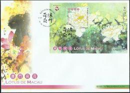 MACAO/MACAU 2019 LOTUS FLOWER MS FDC - 1999-... Chinese Admnistrative Region