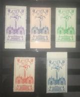 SERIE 5 Vignettes - EXPOSITION DU NORD DE LA FRANCE ARRAS MAI-OCTOBRE 1904 - MNH - Commemorative Labels