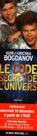 Marque-Pages  -   Albin Michel       LE CODE SECRET DE L'UNIVERS   Igor Et Grichka BOGDANOV - Lesezeichen