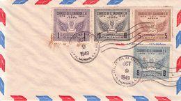 EL SALVADOR - FDC OCT 9, 1949 UPU /T212 - El Salvador