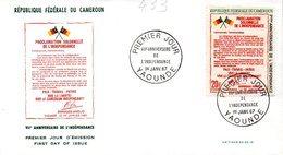 CAMEROUN 0433 Fdc Indépendance - History