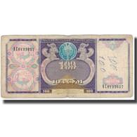 Billet, Uzbekistan, 100 Sum, 1994, KM:79, B - Usbekistan