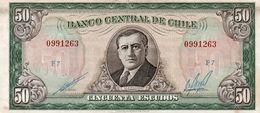 CILE 50 ESCUDOS 1973  P-140 CIRC. - Chile