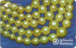 Bahrain - Pearls 2 - 49BAHP (Crossed Ø) - 2001, Used - Bahrein