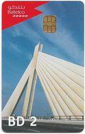 Bahrain - Batelco (Chip) - Bridge, Chip Siemens S35, 2BD, 2007, Used - Bahreïn