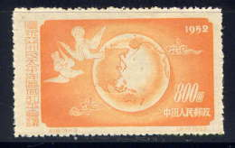 CHINE - 960(*) - CONFERENCE DE LA PAIX - 1949 - ... République Populaire