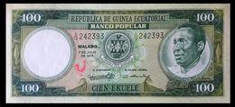 # # # Ältere Banknote Aus Äquatorial Guinea 100 Ekuele UNC- # # # - Equatorial Guinea