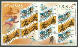FRANCE MNH ** Bloc 73 Jeux Olympiques D'Athènes Grèce Kayak Tennis - Blocks & Kleinbögen