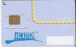 RUSSIA - GSM SIM CARD - MTC - Ukraine