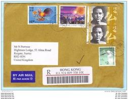 HONGKONG - Brief Cover - ZOLL - 873 1364 1381 (Paar) 1394 Vogel - Sun Yat Sen - Feuerwerk ... (2 Scan)(29836) FFF - 1997-... Chinese Admnistrative Region