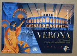 "NY18-02 : Nations-Unies (New-York) / Exposition Philatélique ""Veronafil 2018"" - Oblitérés"