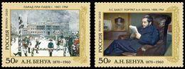 RUSSIA 2020 Stamp MNH VF ** Mi 2854-55 BENOIS Benua PAINTER PAINTING PEINTRE PEINTURE ART Pavel Emperor Bakst 2639-40 - Künste