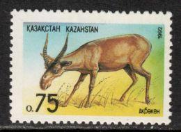 Kazakhstan 1992 Mi# 11 ** MNH - Saiga Tatarica - Kazakhstan
