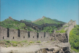 China - The Great  Wall  - Old Stamp - Chine