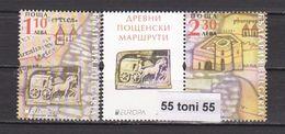 2020 Europa Cept  Ancient Postal Routes    - Set With Vignette MNH  Bulgaria / Bulgarie - 2019